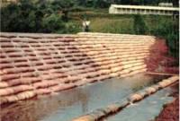 Aço Minas - Barragem de Retenção de Rejeitos 01